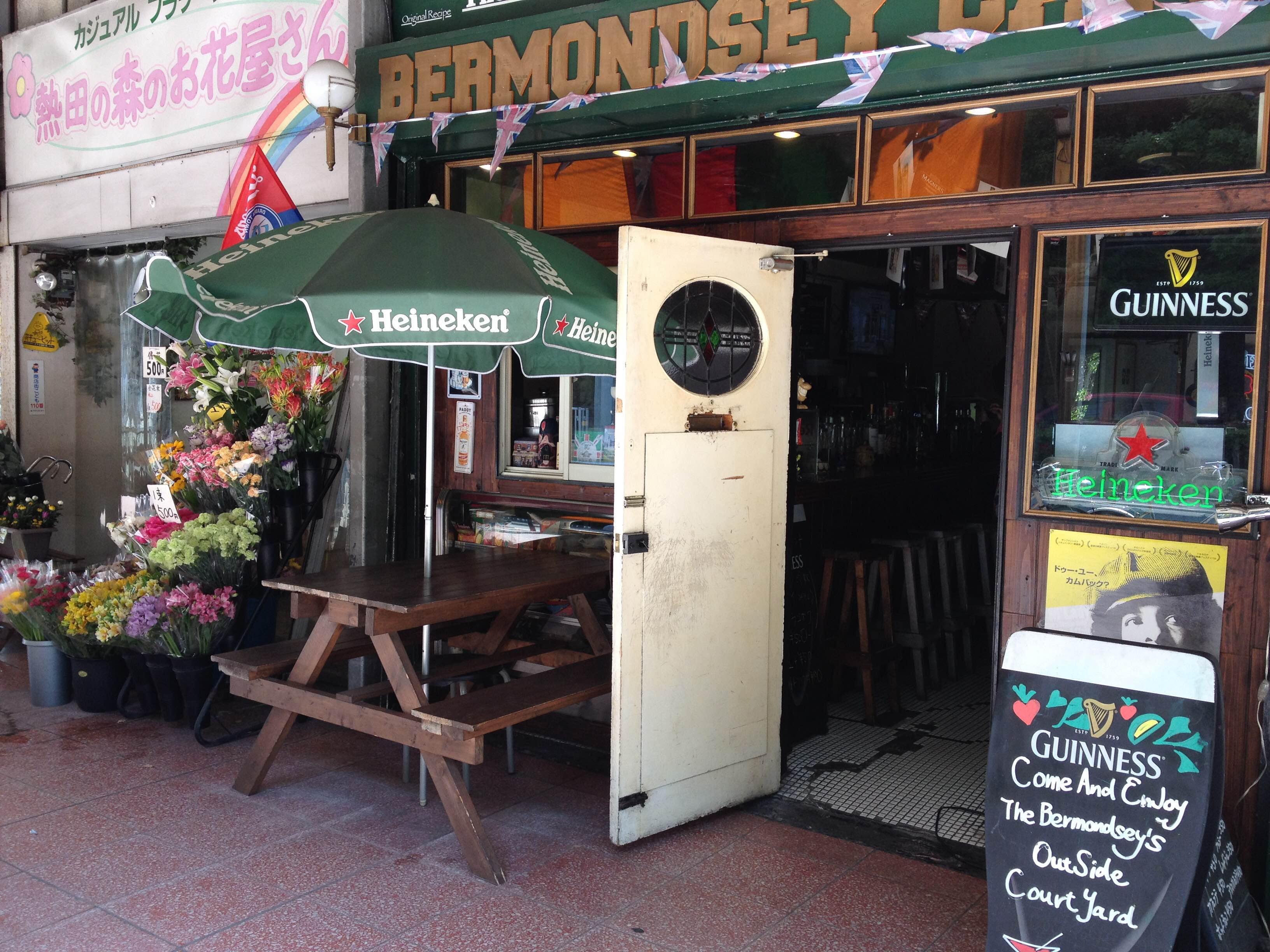 バーモンジーカフェ
