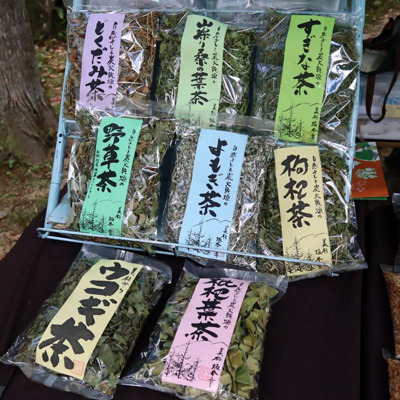 sakamotoya_02